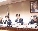 9日上午台灣立法院內政委員會進行「中國政權交接對我國對中政策及中國對台政策之影響」專題報告。(攝影:鍾元 / 大紀元)