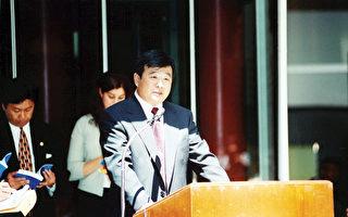 走近法轮功创始人李洪志大师 原北京公安警督忆往年