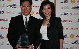 杰出百强少数族裔企业奖 亚裔成就亮眼