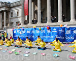 2012年5月13日,来自英国各地的法轮功学员汇聚伦敦市中心的鸽子广场,举办法轮大法洪传20周年活动。(摄影:杜航/大纪元)