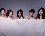 """5人女子团体""""ROOMIE""""日前拍摄第2波主打歌《爱我像从前一样》,描述5个女生好友之间的情谊。(图/舞墨文化提供)"""