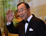 圖為2012年5月7日潘基文在華盛頓獲得了大西洋理事會授予的「傑出國際領導人獎」。(JEWEL SAMAD / AFP)