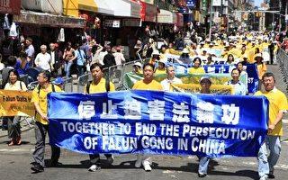 5月12日,7千名法轮功学员在纽约曼哈顿举行了声势浩大的游行,在队列中,那纯净的黄色、蓝色格外耀眼。(摄影:马有志/大纪元)