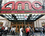 紐約市一家AMC電影院 (Photo by Mario Tama/Getty Images)