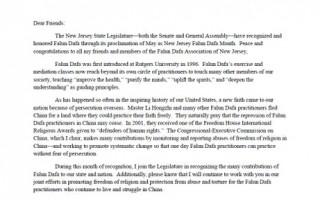 5月是美国新泽西州法轮大法月,美国国会中国委员会主席、曾为陈光诚事件主持听证会的国会议员史密斯特意发信褒奖。(明慧网提供)