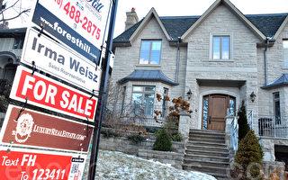 投资移民抢购 加拿大豪宅销售创记录