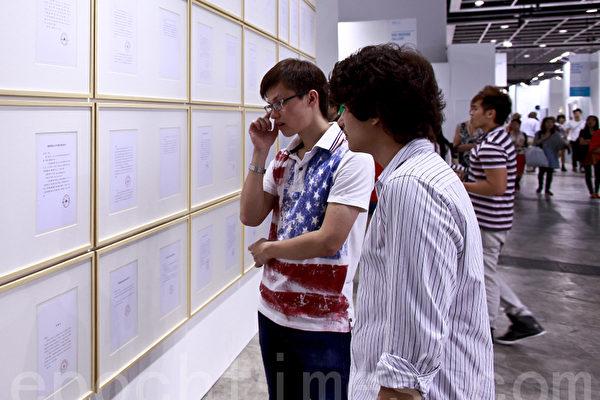 艾未未作品《琮》昨日起在香港國際藝術展展出。(攝影:尚銘/大紀元)