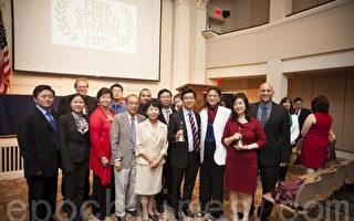 描述法輪功真相的 《自由中國》電影獲國際大獎