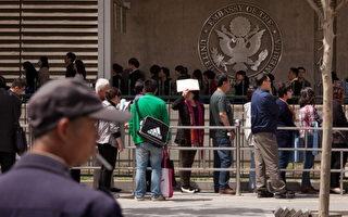 美驻华大使欢迎中国留学生 留学签证更容易了?
