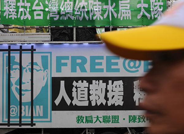2012年05月19日,民眾表示日子太難過了,他們要馬英九「踹共」(出來講),給他們一個交代。(AFP)