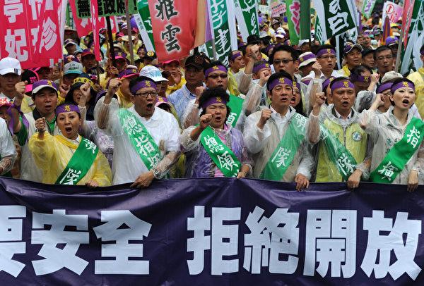2012年05月19日,民眾表達拒絕美牛進口。(AFP)