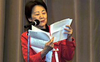 日本自民党影子内阁特命担当大臣山谷えり子,就中共为世界维吾尔会议给100多位日本议员的抗议信表示,那是对独立和法制的日本的内政干涉。(摄影:张本真/大纪元)