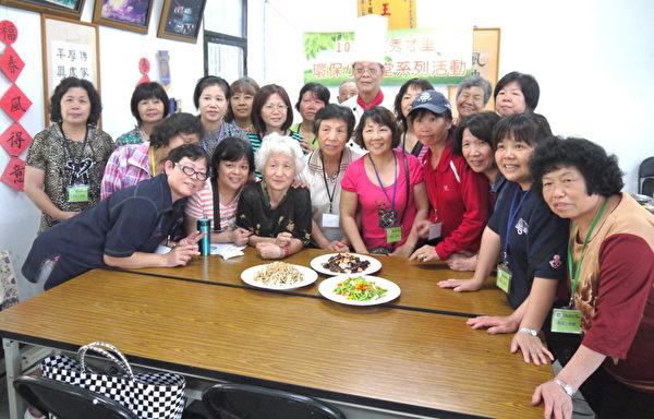 低碳健康饮食社区研习营, 21日起在杨梅市秀才里集会所,一连举办五天。(摄影:徐乃义/大纪元)