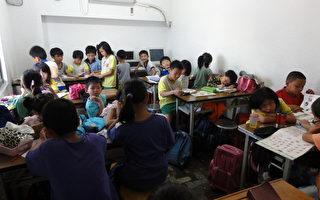 台西教会弱势家庭小朋友课后辅导情形。(摄影:丁弘毅/大纪元)