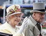 英国女王从未以女王的身份访问过菲利浦亲王的祖国希腊。(Chris Jackson/Getty Images)