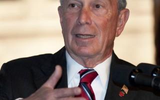 财运旺 纽约市长彭博扩张其地产王国
