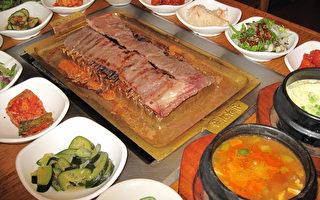 原味劲道韩国烤肉