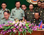 解放軍總參謀部附和胡錦濤 梁光烈訪柬遭警告