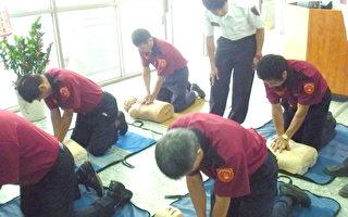 CPR的認證服務 提高猝死患者的存活率
