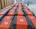 中國的出口正在持續萎縮。(JENNY VAUGHAN/AFP/GettyImages)
