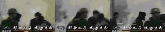 """图5  第一个武警在维持自焚现场,对身后的""""突发自焚""""无动于衷。"""