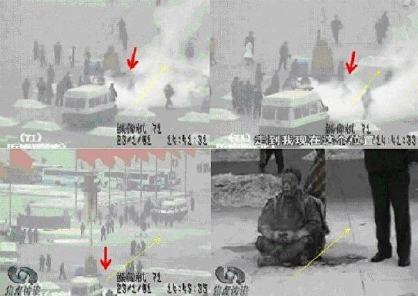 图26 王进东并没在其自焚位置上拍摄呼喊口号的镜头