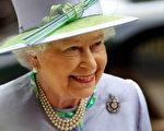 女王把这次登基60年大庆有泰晤士河的活动当作是对身边忠实的工作人员表示感谢的机会,邀请他们登上自己的王室专用船。(Photo by Lewis Whyld/WPA-Pool/Getty Images)