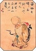老寿星、也就是南极仙翁是元始天尊的首徒大弟子。(章翠英作/大纪元)
