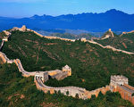6月5日,中共文物局公布了最新的长城测量数据,长城总长度为21,196.18公里,比上次测量时增加了大约12,000公里。 (QiangBa DanZhen/Fotolia)
