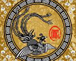 凤凰是人们心目中的瑞鸟,天下太平的象征。(Fotolia)