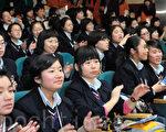 来台就读的中国大陆学生。(摄影:宋碧龙/ 大纪元)