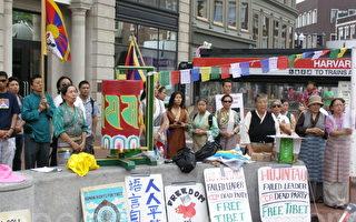藏人哈佛廣場集會 聲援西藏全球行動日