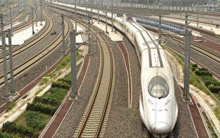 【新闻看点】违背经济学 高铁为何一再扩建?