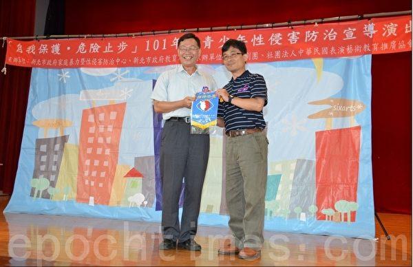 校长陶道毓颁发锦旗给六艺剧团,感谢他们精彩的演出。(摄影:宋顺澈/大纪元)