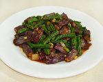 象征健康长寿的鱼香茄豆非常下饭好吃(摄影:林秀霞 / 大纪元)