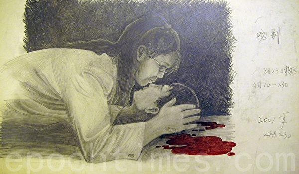 图:六四事件目击者涤非,无法忘记一名5岁小女孩被枪杀后的场景,12年后他创作了一幅画《吻别》,纪念六四遇难者。(涤非提供)