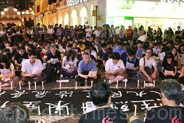 澳门昨晚举行悼念六四事件的烛光晚会,有大约700人参加,出席人数打破历年纪录。(摄影:许侠/大纪元)