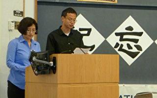 海外香港华人民主人权促进会代表宣读六四悼念会序言。(摄影﹕ 苏仪/大纪元)
