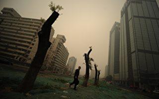 """""""中国国情""""如此不堪——贪赃枉法肆意,一切都被桎梏,连空气都不放过,专制腐败猖獗。(AFP ImageForum)"""