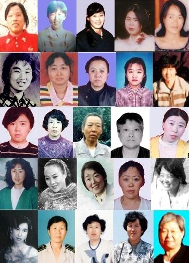 哈尔滨地区和牡丹江地区被迫害致死的部分女性法轮功学员。(大纪元)