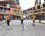 6月9日,数百名各界人士在加拿大多伦多市中心游行,声援1.17亿中国民众退出中共党、团、队。(摄影:孙泰利/大纪元)