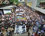 2万5千港人今日下午3点半聚集在中环行人专用区,要求北京当局交待李旺阳死因真相,彻查杀人凶手,还旺阳勇士一个公道。(摄影:宋祥龙/大纪元)