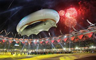 南澳籌備申辦2030英聯邦運動會