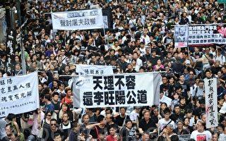 6月9日,香港二万五千人大游行促北京彻查李旺阳死因。(摄影:宋祥龙/大纪元)