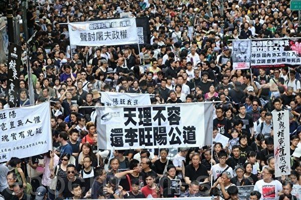 李毅:李旺陽被自殺全球都怒了 中共外交部竟不知