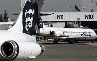 阿拉斯加航空公司 聖荷西增開3國內旅遊航線