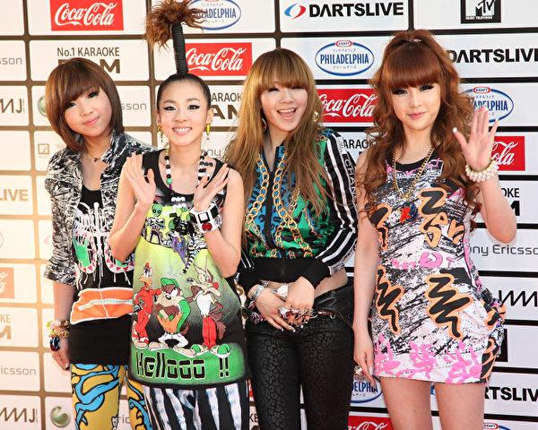 2NE1首办世界巡演