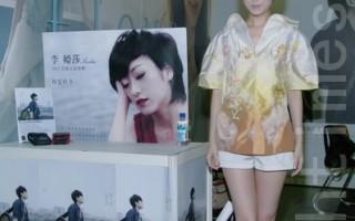 李娅莎去年底推出首张台语专辑《春夏秋冬》,就一举入围本届金曲奖台语女歌后。(摄影:黄宗茂/大纪元)