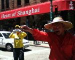 图:常在旧金山中国城喊叫的红衣老头,6月10日和另一位72岁老头一起攻击讲真相的法轮功学员。(摄影:李欧/大纪元)