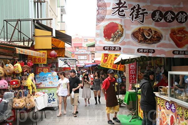 延平老街(摄影:赖友容/大纪元)